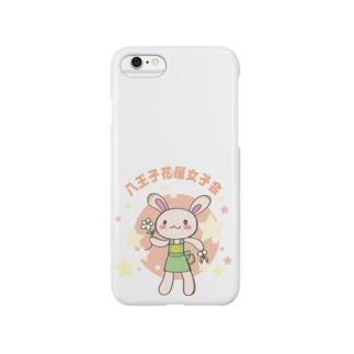 八王子花屋女子会 Smartphone cases