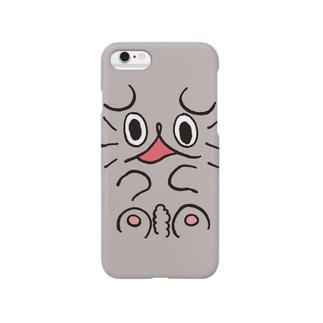 ねこのぶーちゃん(つぶれる) Smartphone cases