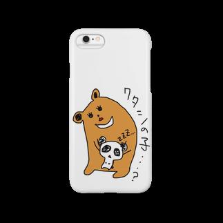 へんてこの親グマと子グマ…? Smartphone cases