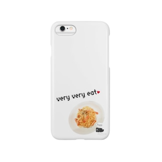 very very eat Smartphone cases