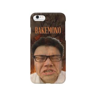 ボーヤシリーズ(バケモノver) Smartphone cases