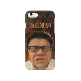 yu1112のボーヤシリーズ(バケモノver) Smartphone cases