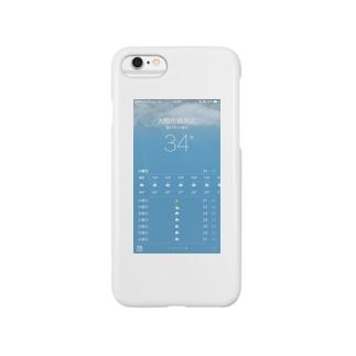 温度 Smartphone cases