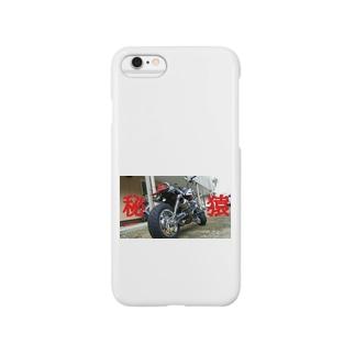 秘猿 Smartphone cases