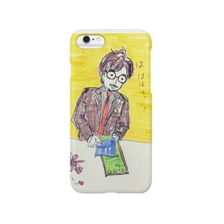 おひげのお兄さんおしごとちゅう Smartphone cases