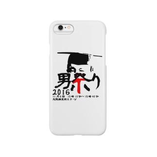 男祭り2016 魂 Smartphone cases