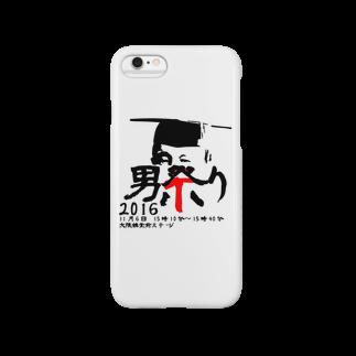 早稲田大学男祭り2016実行委員会の男祭り2016 魂 Smartphone cases