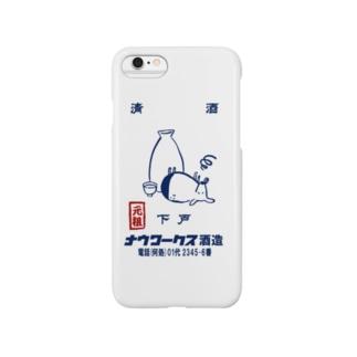 酒造風ロゴ (濃紺) Smartphone cases