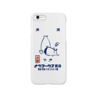 now worksの酒造風ロゴ (濃紺) Smartphone cases