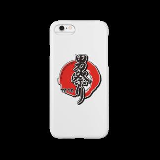 早稲田大学男祭り2016実行委員会の男祭り2016 愛と友情の Smartphone cases