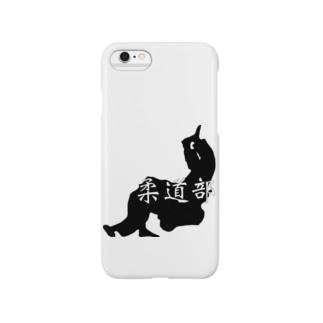 柔道部 Smartphone cases