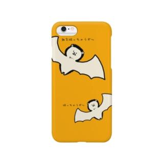 コウモリハリネズミ Smartphone cases