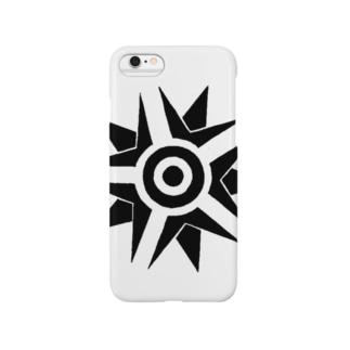 Sabarius Smartphone cases