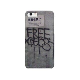 落書き禁止 Smartphone cases