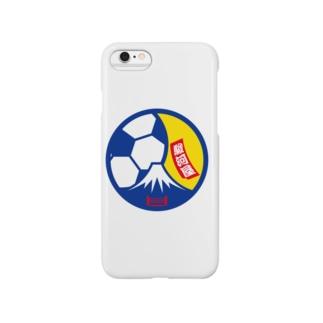 パ紋No.2817 駿河屋 Smartphone cases