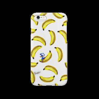 BenizakeのFruit series!! -banana- white Smartphone cases
