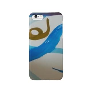 光と海の洪水 Smartphone cases