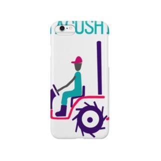 開拓しよう Smartphone cases