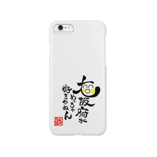 大阪府がめっちゃ好きやねんグッズ Smartphone cases
