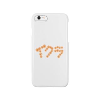イクラ Smartphone cases