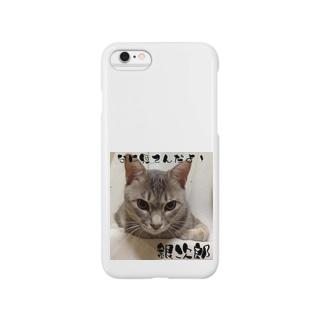 銀次郎「何見てんだよ!」スマホケース♪ Smartphone cases