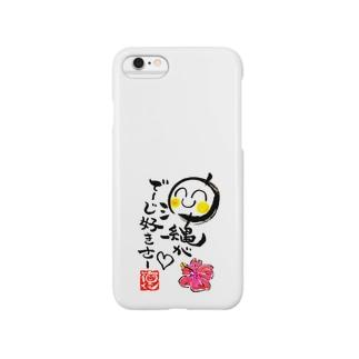 沖縄がでーじ好きグッズ Smartphone cases