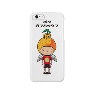 ボク ガンバッケン Smartphone cases