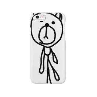きょうはくまのちょうしがいい Smartphone cases