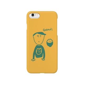 ご飯が食べたい Smartphone Case
