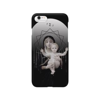 「 ∑ 」 Smartphone cases