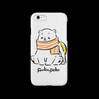 pukupekoのベーコンエッグしろくまちゃん おすわり Smartphone cases