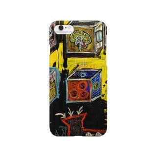 POP ART(それぞれの目的地) Smartphone cases