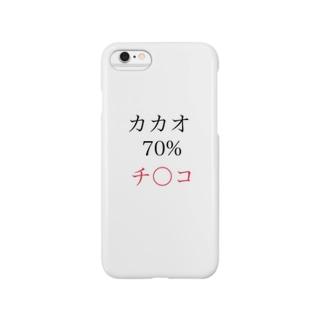 ち○こです Smartphone cases