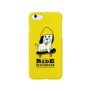 ワンダフルな犬(レモン) Smartphone cases