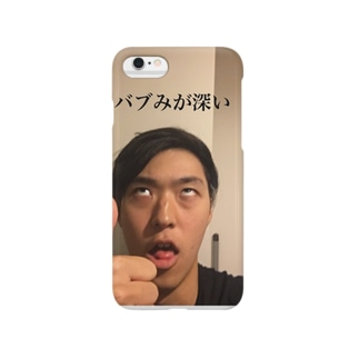 miss may yu Smartphone cases