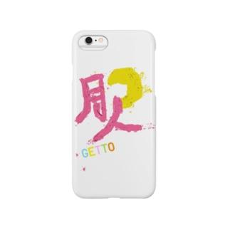 GETTO Smartphone cases