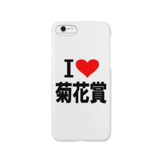 愛 ハート 菊花賞 ( I  Love 菊花賞 ) Smartphone cases
