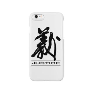 義 Smartphone cases