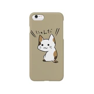にゃんだ! Smartphone cases