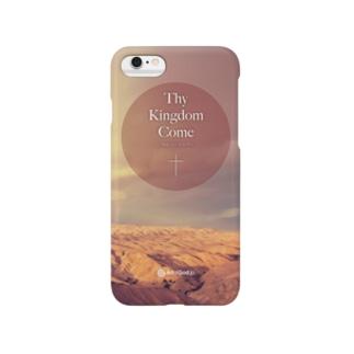 Thy Kingdom Come Smartphone Case