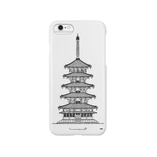 法隆寺 Smartphone cases