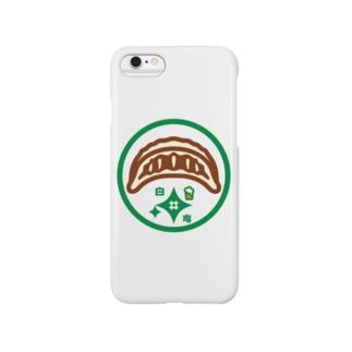 パ紋No.2830 白井 Smartphone cases