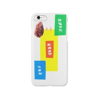 POP CORN JUMP! Smartphone Case