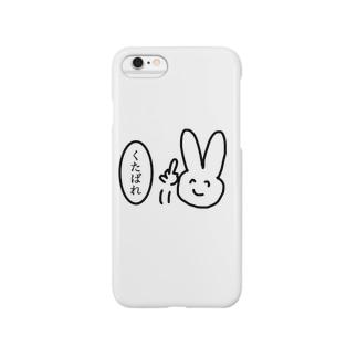 くたばれウサギ Smartphone cases