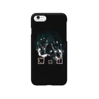 CUTtypeB Smartphone cases