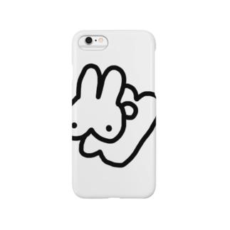 おしりうさぎ Smartphone cases