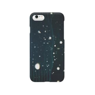Broken kidz Smartphone cases