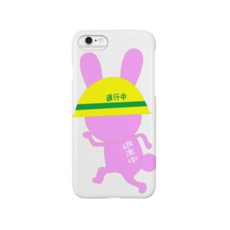 なううさ(逃走中) Smartphone cases