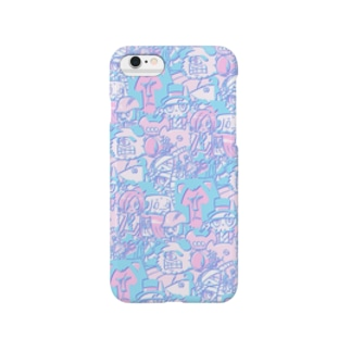 jampacked (creamy) Smartphone cases