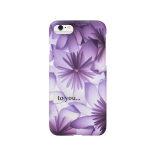 to you ... Smartphone cases